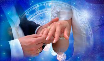 Гороскоп брака от профессионального астролога
