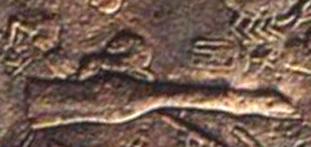 Человек, предназначенный на заклание в образе Овна – героя, и жертвы!