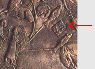 «Табличка судеб» на круглом Дендерском зодиаке