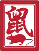 Год Крысы. Гороскоп года Крысы по восточному календарю.