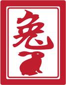 Год Кролика. Гороскоп года Кролика по восточному календарю.